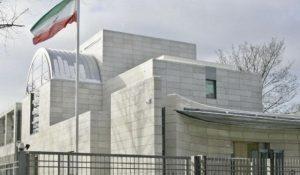 سفارت ایران / سفارت آلمان / سفارتخانه / دارالترجمه رسمی / دارالترجمه آلمانی / ترجمه آلمانی / مترجمی آلمانی