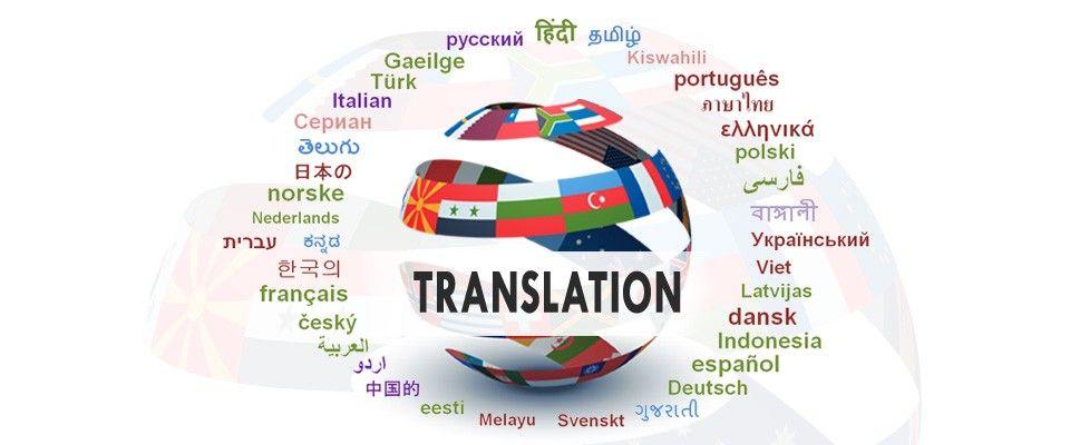 دارالترجمه رسمی فوری / دارالترجمه رسمی / مترجمی آلمانی / ترجمه آلمانی / مترجم آلمانی / ترجمه حقوقی / ترجمه فوری /دارالترجمه فوری